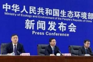 生态环境部党组召开会议